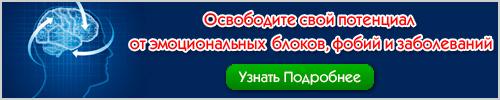 baner-6etapov-500x100