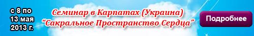 sps-karpati-500x85