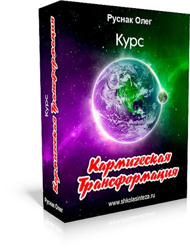 box-karm-trans-378