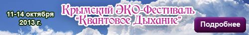 kd-krimeko-500x85