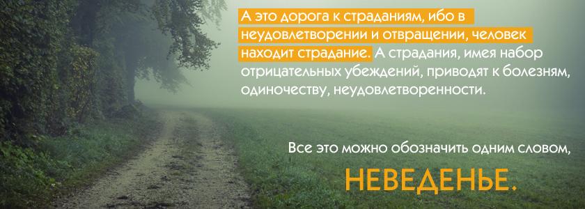 zagolovok-zbs-01