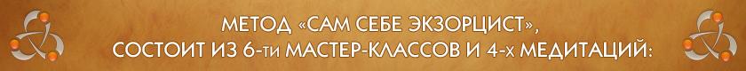 header-zgizn-bez-stradaniy