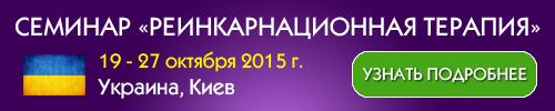ro-banner-sem-rt-ukraine500x100