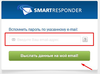 smart-vostanovlenie-parolya