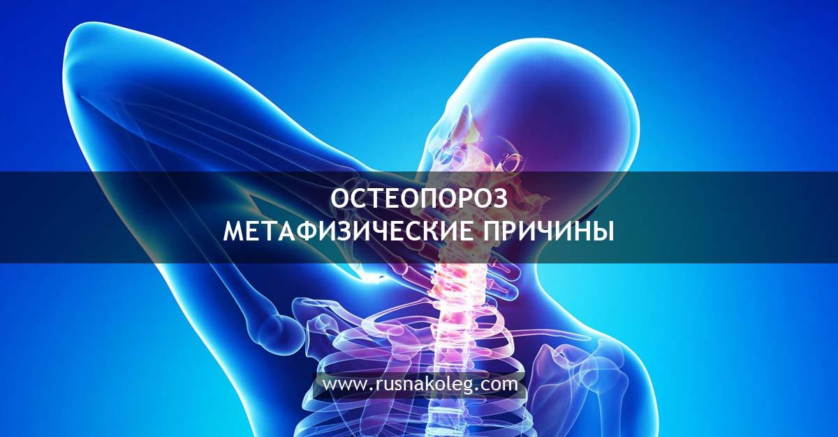 osteoporosis 3 essay
