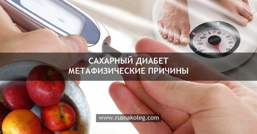 Каши при диабете беременных