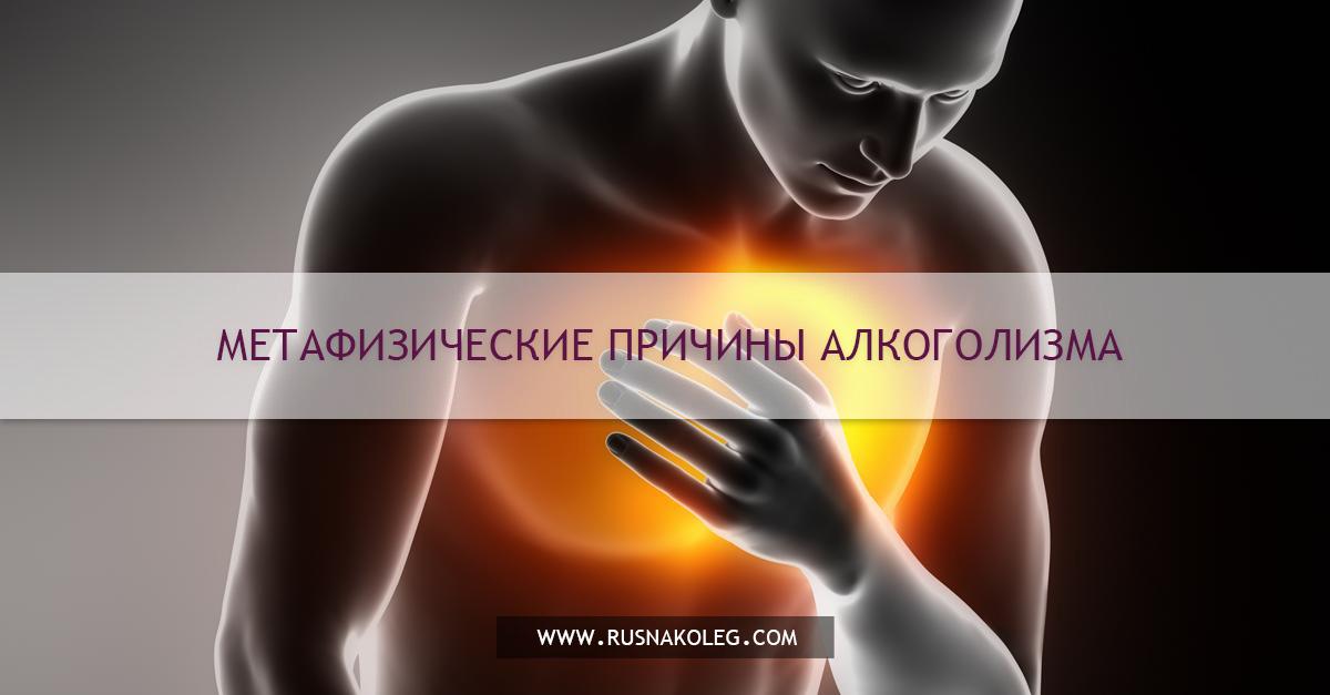 Боль в пояснице справа и отдает в ногу лечение